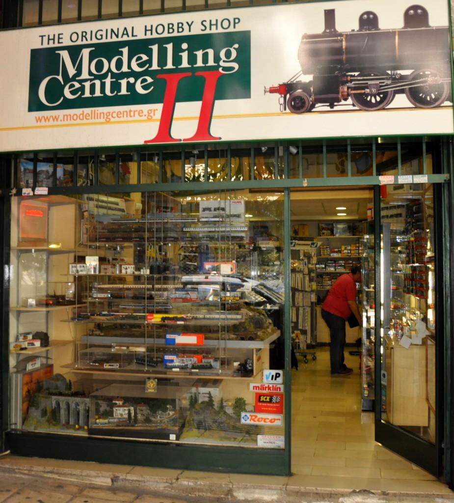 Atener Modellbahngeschäft